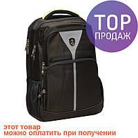 Удобный рюкзак для повседневной жизни 500310 / спортивный рюкзак