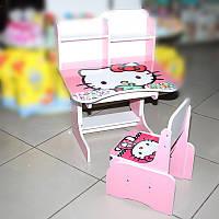 """Парта+стіл шкільна """"KITTY"""" 69*45см (Рожевий)"""
