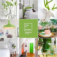Greenery - цвет года 2017. Создаем трендовый интерьер