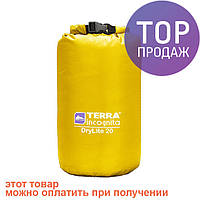 Гермомешок Terra Incognita DryLite 5 литров