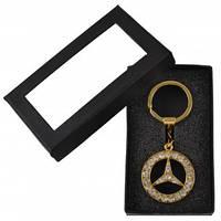 """Брелок в подарочной упаковке со стразами """"Mercedes-Benz"""" №22-9"""