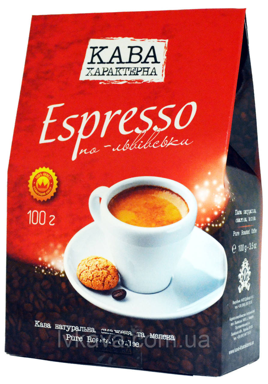 Кофе молотый Кава Характерна Espresso по-львівські, 100 гр