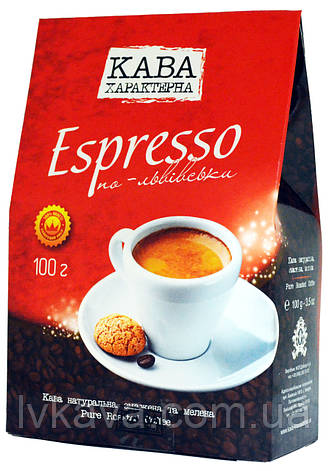 Кофе молотый Кава Характерна Espresso по-львівські, 100 гр, фото 2