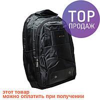 Рюкзак из плотной ткани E-SMILE 500430 / городской рюкзак