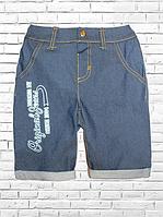 """Детские джинсовые бриджи """"Yachting"""" для мальчика"""