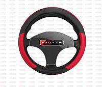 Чехол на руль АВТОКАР™ , цвет: черный - красный, размер М, 37➛39см