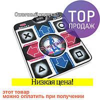Танцевальный коврик X-TREME Dance PAD + TV