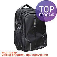 Практичный рюкзак для повседневной жизни Maideng / спортивный рюкзак