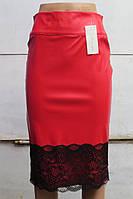 Женская кожаная юбка красного цвета