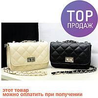 Женская сумка клатч Chanel / наплечная сумочка
