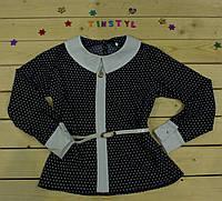 Нарядная блузка с длинным  рукавом для девочки на рост 116-152