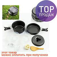 Набор посуды из анодированного алюминия