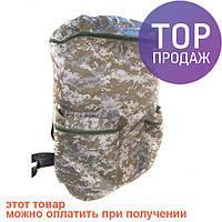 Рюкзак SkyFish Big 59*34*25 STB0007 Pixel/туристический рюкзак
