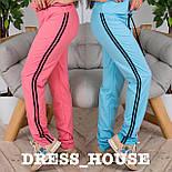 Женские модные штаны с лампасами (4 цвета), фото 3