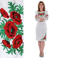 Вышитое платье Соломия с красными маками белого цвета