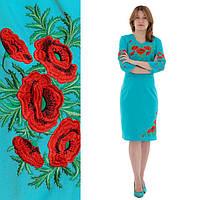 Вышитое платье Соломия с красными маками голубого цвета