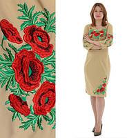 Вышитое платье Соломия с красными маками бежевого цвета