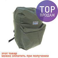 Рюкзак SkyFish Small 36*29*18 STB0005 Olive/туристический рюкзак