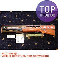 Пневматична гвинтівка PRO Germany HARD В3-3  4,5 mm