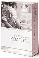 Колготы Алком женские компрессионные лечебные для беременных, закрытый носок, бежевый, 1
