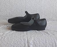 Туфли народные на сплошной подошве