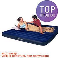 Двухспальный надувной матрас Intex 68755 203-183см/надувная кровать