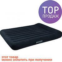 Двуспальный надувной матрас Intex 66770 203-183см/надувная кровать