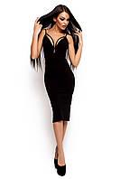 Платье миди с декольте Ривьера