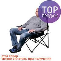Кресло раскланое для рыбалки пикника МАСТЕР-КАРП/туристический стул