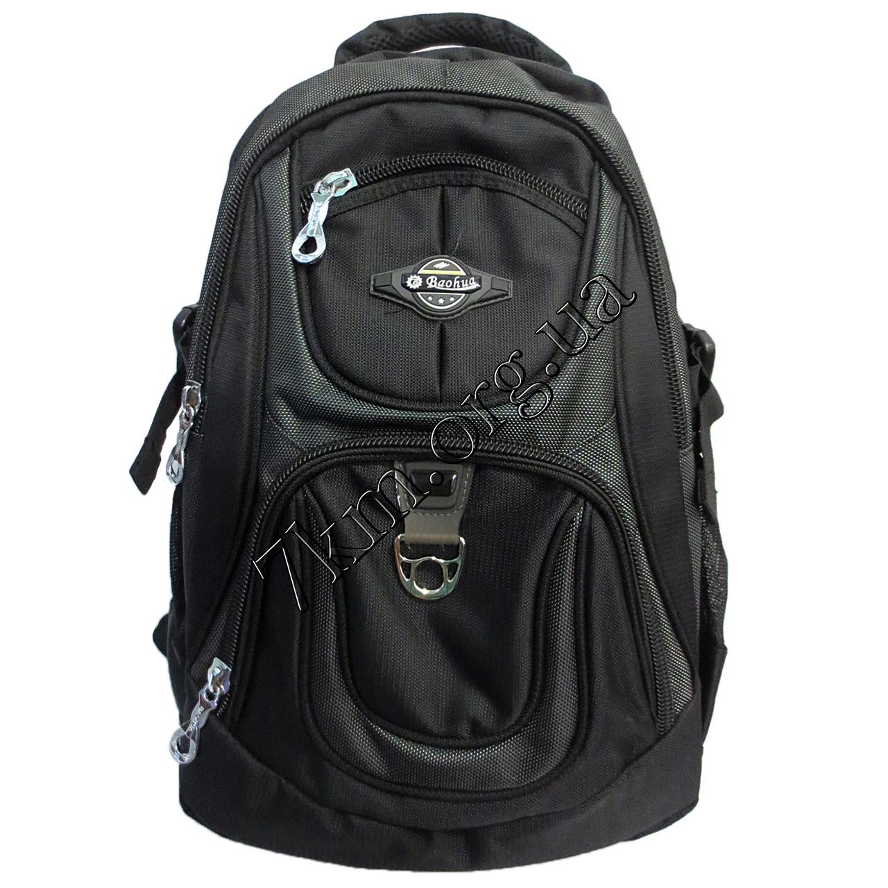 Школьный рюкзак для мальчиков Baohua CR 8103