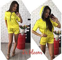 Спортивный костюм с капюшоном (желтый)