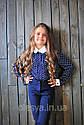 Блуза детская школьная Maria Размеры 134, 146 Пудра, фото 8