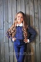 Блуза детская школьная Maria Размеры 134- 164 Синий цвет