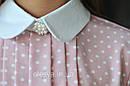 Блуза детская школьная Maria Размеры 134, 146 Пудра, фото 3