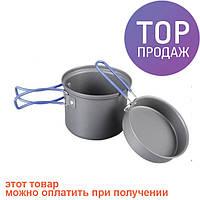 Котелок с крышкой-сковородой из анодированного алюминия Tramp TRC-039/туристическая посуда