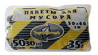 """Пакеты (мешки) для мусора полиэтиленовые черный """"Традиции качества"""" 35л. 10шт."""