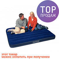 Полуторный надувной матрас Intex 68758 / надувная кровать