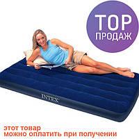 Односпальный надувной матрас Intex 68950 / надувная кровать