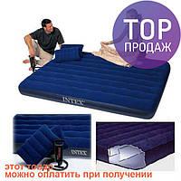 Надувной матрас Intex 68765 с насосом и подушками / надувная кровать