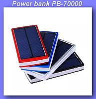 Внешний аккумулятор (power bank) 70000мАч!Опт