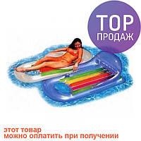 Надувное кресло-матрас Intex 58802 (160 см х 85 см) / надувной басейн