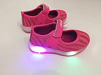 Детская обувь для девочек c мигалками Размеры 26-31