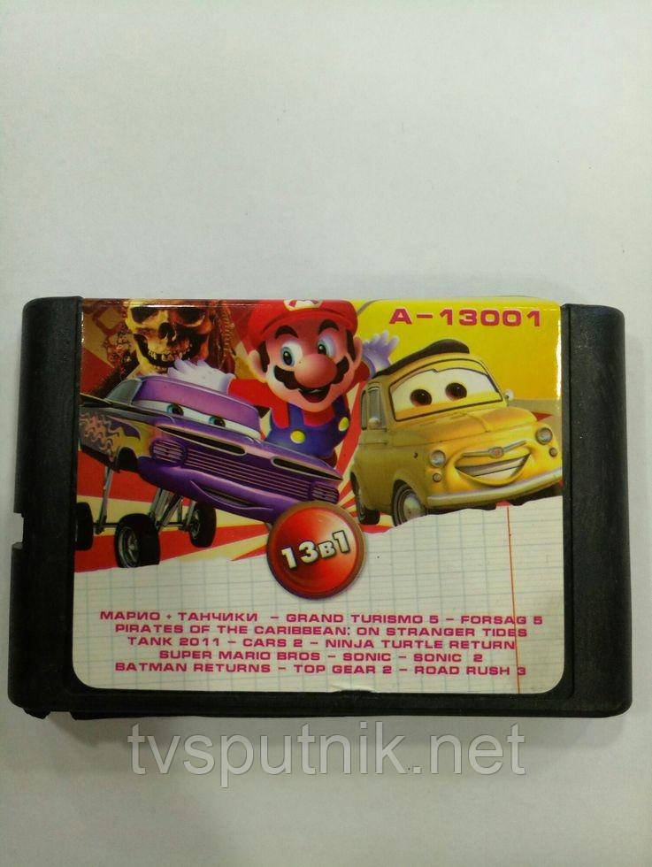 Картридж Sega 16bit Сборник  13 в 1 А-13001