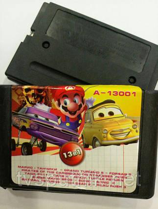Картридж Sega 16bit Сборник  13 в 1 А-13001, фото 2