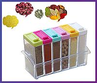 Набор емкостей для специй Seasoning Set на 6 емкостей.