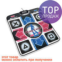 USB танцевальный коврик для ПК PC и телевизора TV/ музыкальные игры