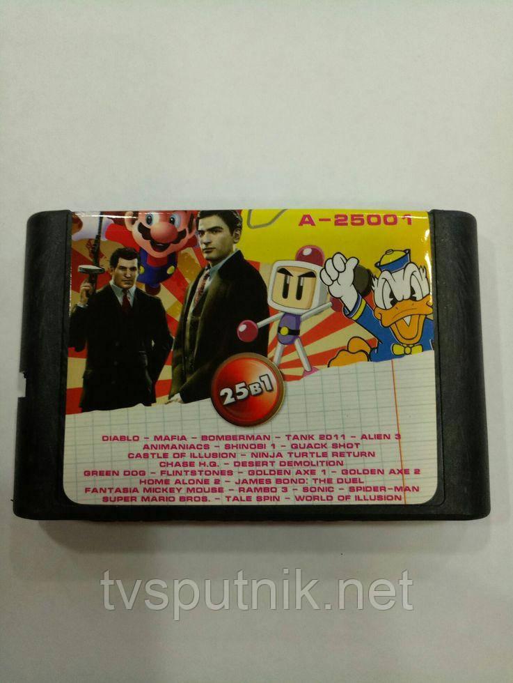 Картридж Sega 16bit Сборник  25 в 1 А-25001
