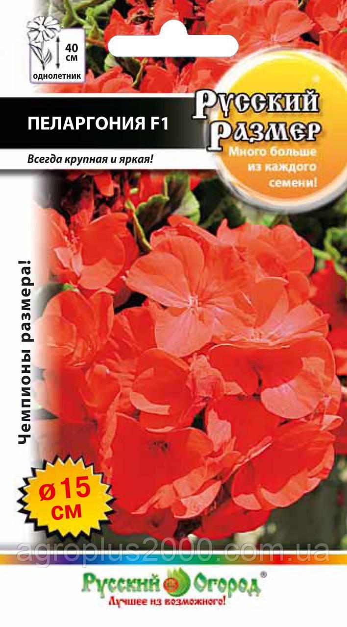 адрес русские семена