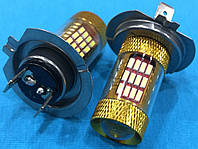 Светодиодная лампа Н4,Н7,Н11,НВ3, НВ4