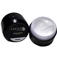 Гель-паста Vogue Nails белая, 5 г